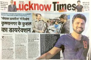 Lucknow Times